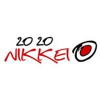 2020 Nikkei