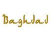 Restaurante Empório Baghdad