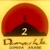 Demashk Comida Árabe Moldes