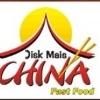 Disk Mais China