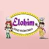 Elohim Gastronomia
