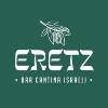 Eretz Cantina Israelí