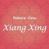 Xiang Xing