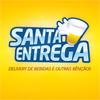 Santa Entrega