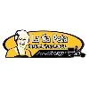 La Tía Peta Sushi & Sandwichs