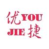 You Jie
