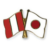 Onomichi Nikkei