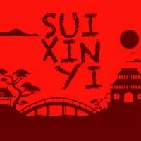 Sui Xin Yi